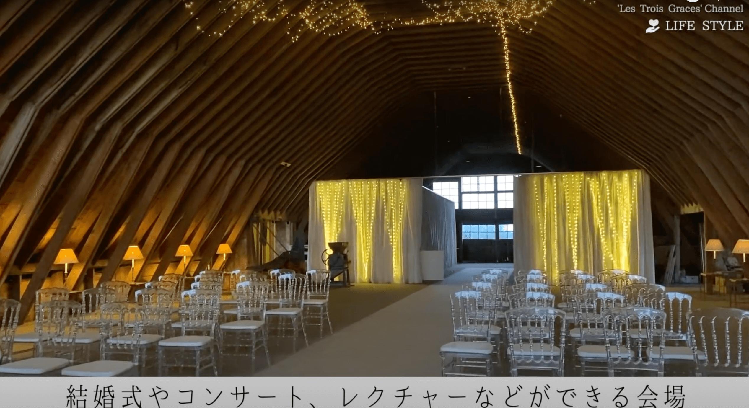 北海道ホームファーム